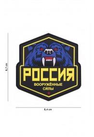 Patch 3D PVC Russian Bear Yellow